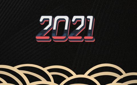 2021年创意数字简约背景